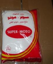 super moto seasoning( msg) monosodiu glutamate 1LB 454g food ingredient