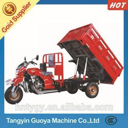 Three wheel motorcycle with Hydraulic dumper for cargo