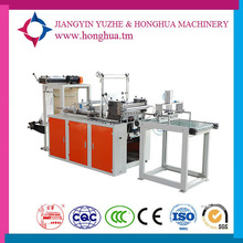 environment friendly fully automatic t-shirt bag making machine price come from China