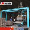 Hydraulic cement brick machine for fly ash bricks