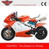 Gas Powered Super Pocket Bike for Kids 2 Stroke 49CC(PB008)
