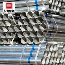 hot dip galvanized cold drawn precision steel pipe