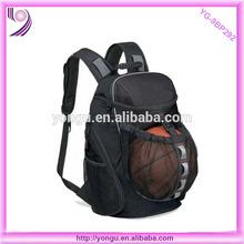 basketball equipment 2014 New Style Trendy Basketball Backpack