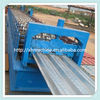 floor deck roll forming machine,cold forming equipment,all kinds roller machine