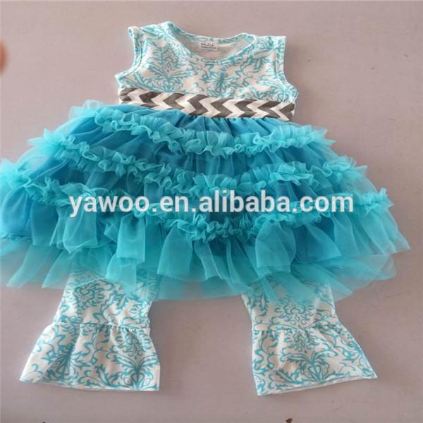 Wholesale Designer Brands Clothing Boutique Designer Cotton Candy