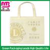 fancy design printed non woven lamination shopping bag