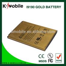 New Original Gold Business Battery For GALAXY S4 Mini I9190 I9192 I9195 I9198