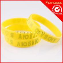 funny promotional advertising fashion silicone wristband/gift/souvenir