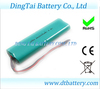 rechargeable battery pack 4.8v nimh AA 2000mah