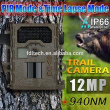 5/8/12 MP 720P video planned 3G SMS/mms/gsm/GPRS/smtp gsm spy camera