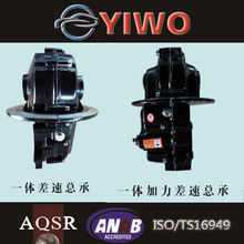 made in china integrated differential speed variator integrative differential speed variator