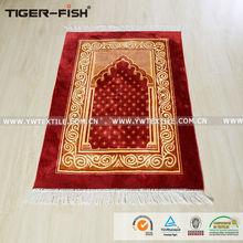 High quality custom muslim children prayer rug