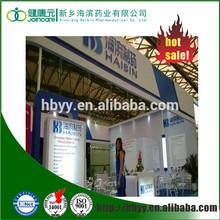China manufacturer low price finished formulation cilastatin chemicals 877674-77-6 for humans