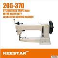 keestar 205-370 سرير واحد اسطوانة إبرة خياطة الأحذية الآلات