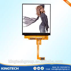 1.54 inch 320x320 touch phones verizon