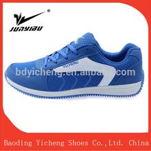 Cheap wholesale basketball shoes for men