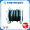 150LB pressure shock absorption flexible rubber bridge expansion joint