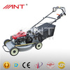 ANT216S 21inch plastic hard grass cutter front tractor mower
