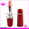 2014 china top selling low price hot japan girl adult sex tool for woman
