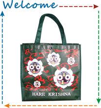 Religious Gift Bag