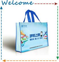 Mobile gift bag