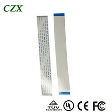High quality ffc manufacturer flat ribbon cable 16 pins