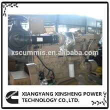 Chongqing engine company ltd, marine engine NTA855-M350