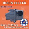 BX5A-1109020 auto plastic housing nonwovens car air filters