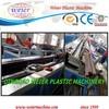 Recycled plant fiber/rice husk,/wood powder plastic compound machinery