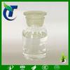 Dimethyl Diallyl Ammonium Chloride - DADMAC 7398-69-8