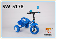 2014 best selling cheap 3 wheels kids pedal tricycle kids pedal car