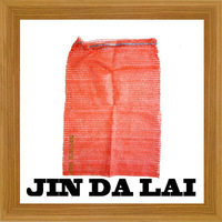 JDL raschel tublar mesh bag fruit and vegetable packaging pp mesh bag