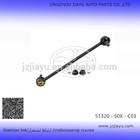 Adjustable stabilizer link