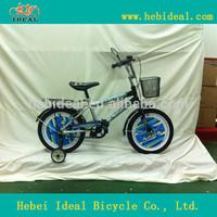 16 inch cheap mini dirt bikes