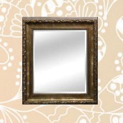 Designer Wooden Furniture Mirror Frame