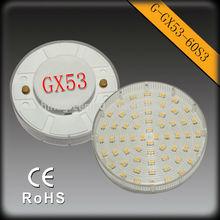 High Brightness LED GX53 light Plastic gx53 led downlight CE RoHS approved
