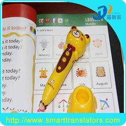 French Children sound book & reading pen Magic Children smart pen DC011