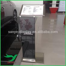 Auto 4 s shops acrylic plastic acrylic board price