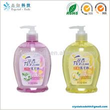 Brand name cosmetics labels self adhesive sticker label