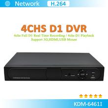 Cloud 4CH Full D1 H 264 Standalone DVR