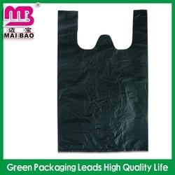 vogue custom mini trash bags