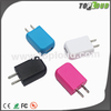 High quality colorful usb mobile travel charger for huawei e355