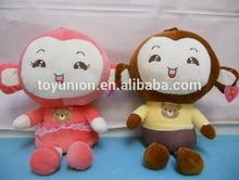 Small monkey stuffed plush toys / popular monkey animals soft toy