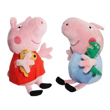 4 pcs peppa pig stuffed gifted promotional peppa pig