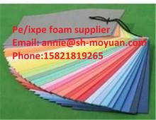 2.5mm pvc closed cell polyethylene foam sheet