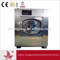 15kg, 20kg, 30kg, 50kg, 70kg, 100kg industrial de gas de la máquina de lavado industrial pequeño tamaño( de vapor, eléctrica, con calefacción de gas) ce& iso
