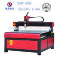 Fornecimento de fábrica mini torno de madeira / China cnc preço da máquina / madeira ferramentas de escultura