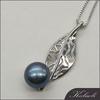 Nature bijoux carved single black pearl pendant necklace