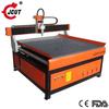 Good quality and long life customized 1212AV engraving cnc