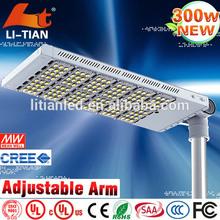 friendly Modular high power cheapest price 11m street light pole